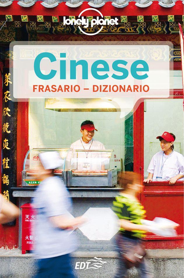 Image of Frasario - Dizionario Cinese