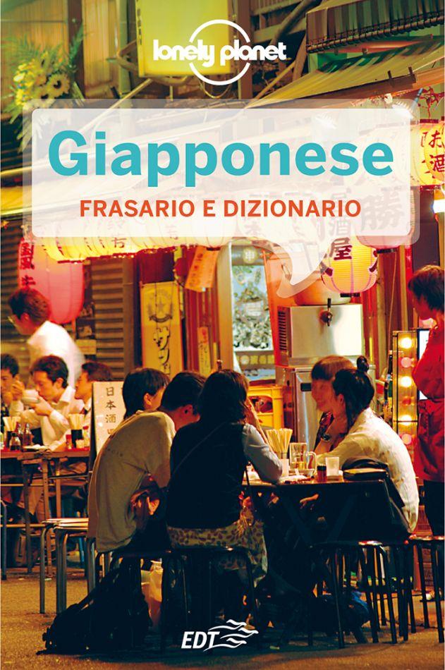 Image of Frasario - Dizionario Giapponese