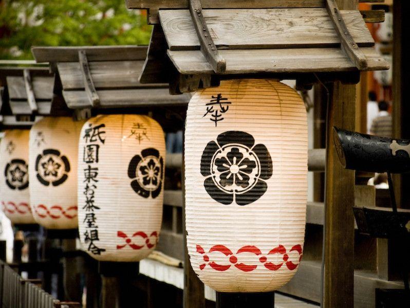 Kansai, lo spirito del Giappone è qui