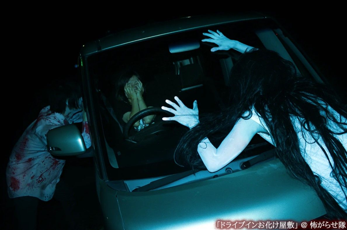 Apre in Giappone la prima casa stregata drive-in al mondo ed è terrificante e spaventosa